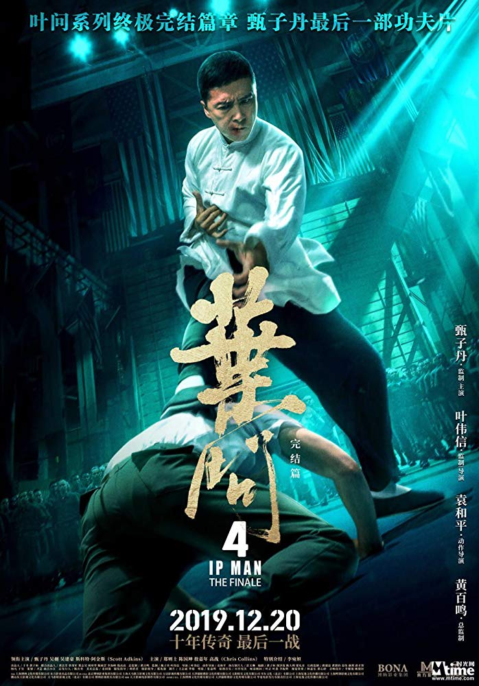 فيلم  Ip Man 4: The Finale 2019 HD مترجم