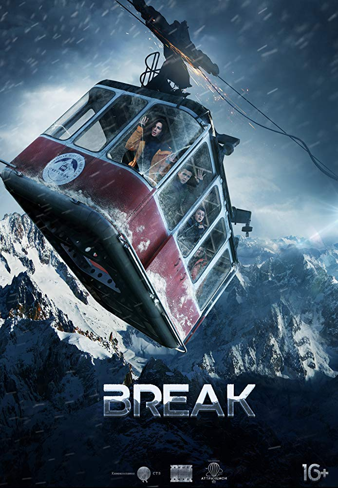فيلم Break 2019 HD مترجم