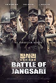 فيلم The Battle of Jangsari 2019 مترجم