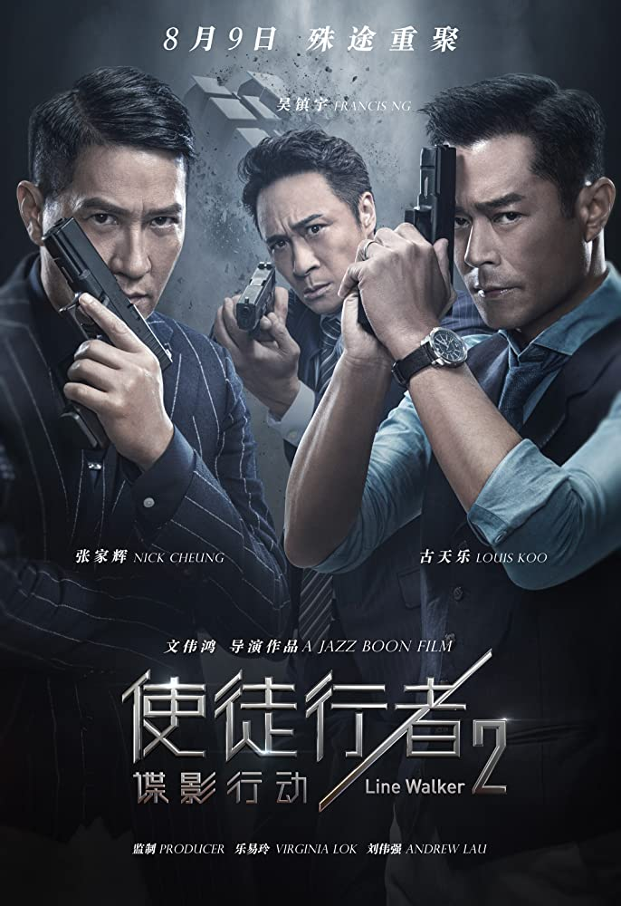 فيلم Line Walker 2 Invisible Spy 2019 HD مترجم