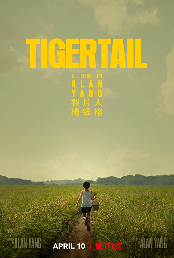 فيلم Tigertail 2020 HD مترجم