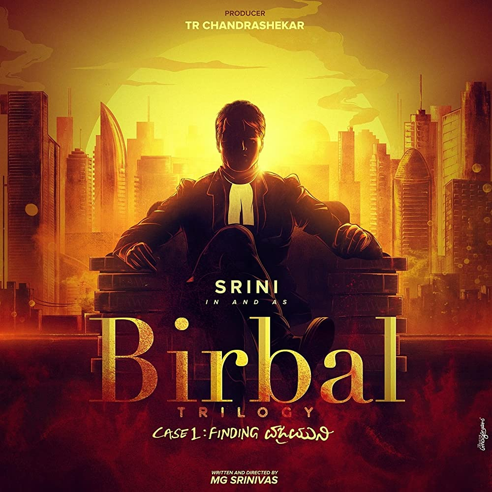 فيلم Birbal Trilogy 2019 HD مترجم
