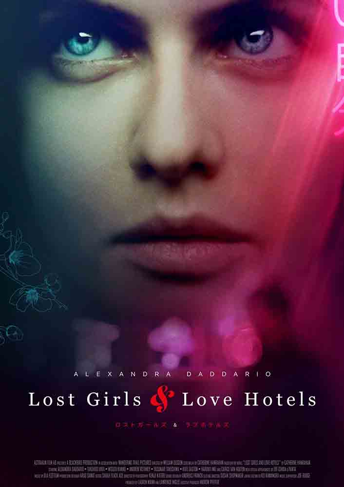 فيلم Lost Girls and Love Hotels 2020 مترجم