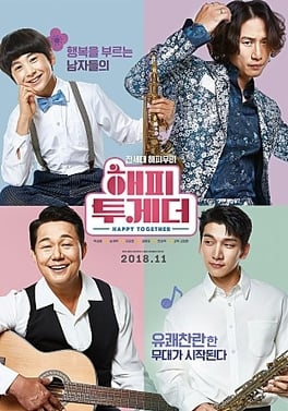 فيلم Happy Together 2018 مترجم